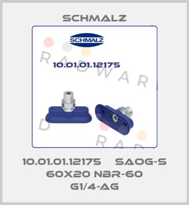 Schmalz-10.01.01.12175    SAOG-S 60x20 NBR-60 G1/4-AG price