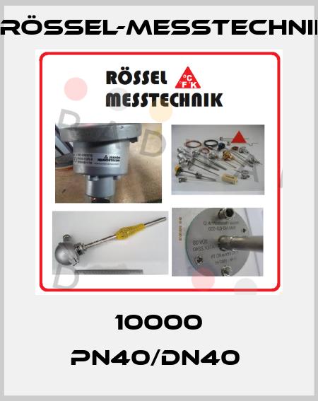 Rössel-Messtechnik-10000 PN40/DN40  price