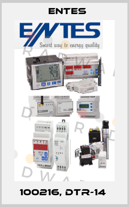 Entes-100216, DTR-14  price