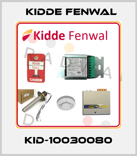 Kidde Fenwal-KID-10030080 price