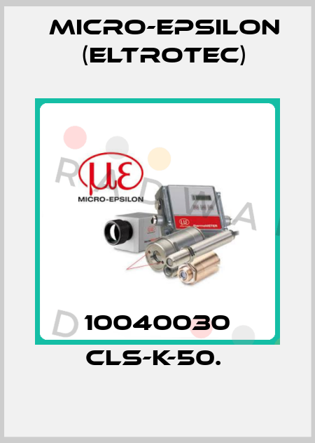 Micro-Epsilon (Eltrotec)-10040030 CLS-K-50.  price