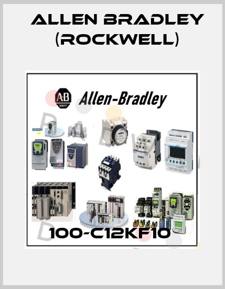 Allen Bradley (Rockwell)-100-C12KF10  price
