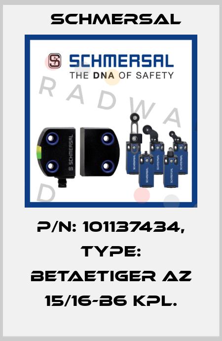 Schmersal-101137434 ACTUATOR AZ 15/16 B6 KPL  price