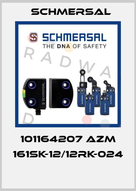 Schmersal-101164207 AZM 161SK-12/12RK-024  price